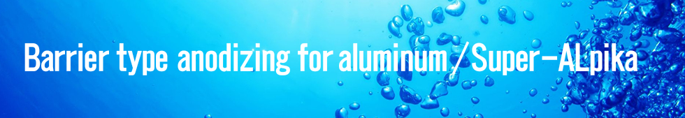 Barrier type anodizing for aluminum / Super-ALpika
