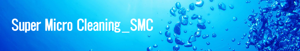 Super Micro Cleaning _ SMC