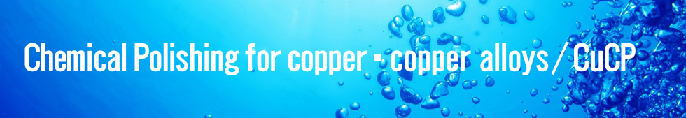 Chemical Polishing for copper・copper alloys / CuCP